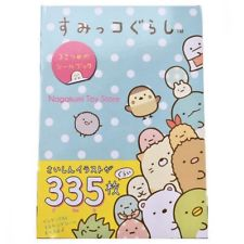 San-X sumikko gurashi Cute Donut Sticker Flakes KAWAII JAPAN Genuine NEW 2019