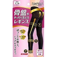 SLIM WALK Socks for night long type black S-M size Sleeping time Japan