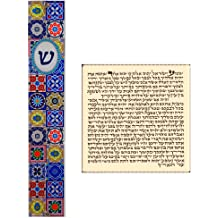 for Parchment Scroll up to 12 cm TALISMAN4U Silver Mezuzah Case Seven Species Design Hebrew Shin Israel Judaica Door Mezuza 5