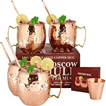 Gift Box Set of 4 Metal Copper Cups with Handles Handcrafted for Cold Drinks 16 ounce Barware Kit for home or bar Moscow Mule Hammered Copper Mugs by Copper and Mill Ice Cold Cocktails Beer Soda